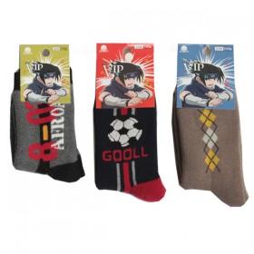 Vip Havlu Likralı 3 Adet Erkek Çocuk Çorabı
