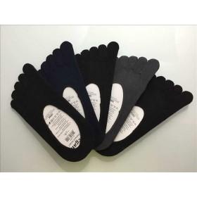 Elegant Parmak Babet Çorap 5 'Li