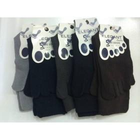 Elegant Parmaklı Erkek Çorap (5'li)